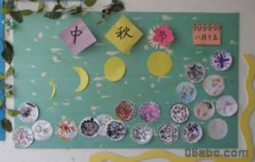 结合中秋主题,设计活动室环境 - 学前 - 教师培训||网图片