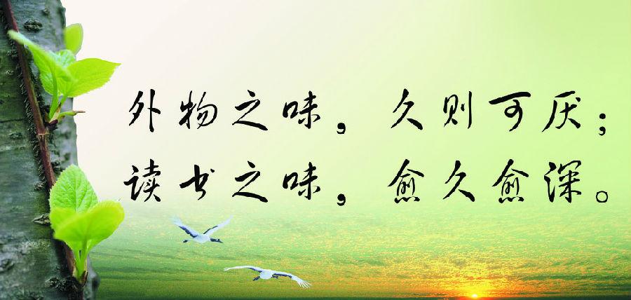 李明华的作业-浅谈教师读书的益处-2013年安徽省亳州