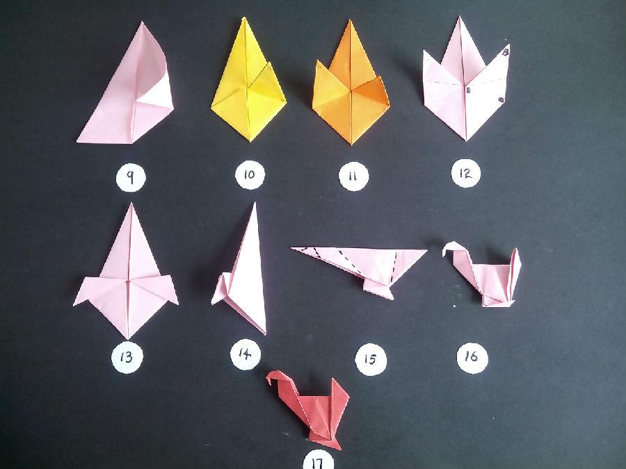 风筝折纸大全 图解