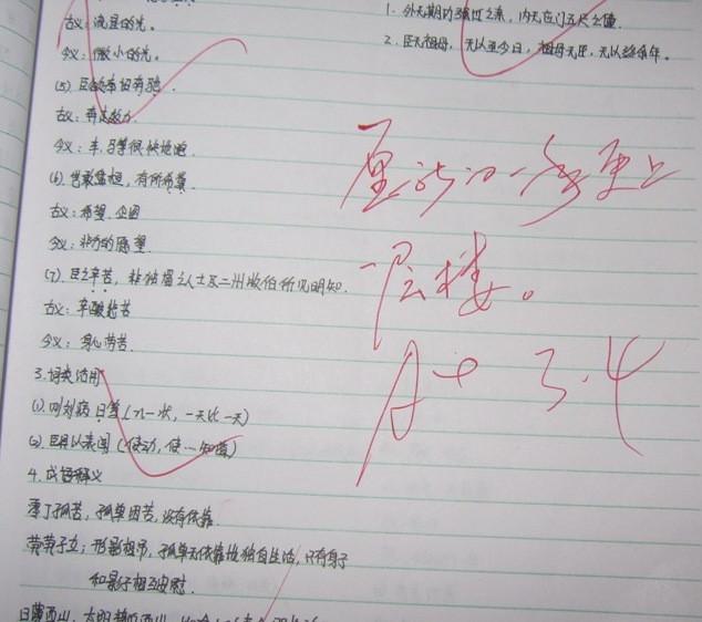 【关于写教师的议论文】