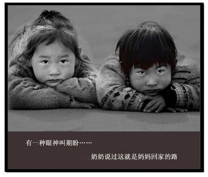农村留守儿童存在的问题